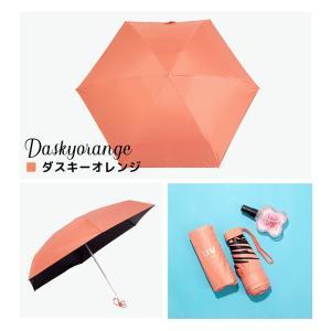 日傘 折りたたみ 遮光 軽量 雨傘 レディース 晴雨兼用 UVカット UPF50+ 紫外線対策 雨対策 傘 おしゃれ 男女兼用 コンパクト ポケットサイズ 撥水加工 premium-interior 15