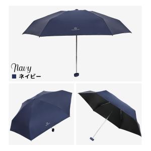 日傘 折りたたみ 遮光 軽量 雨傘 レディース 晴雨兼用 UVカット UPF50+ 紫外線対策 雨対策 傘 おしゃれ 男女兼用 コンパクト ポケットサイズ 撥水加工 premium-interior 18