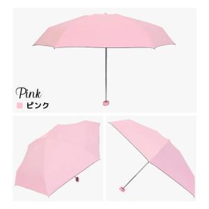 日傘 折りたたみ 遮光 軽量 雨傘 レディース 晴雨兼用 UVカット UPF50+ 紫外線対策 雨対策 傘 おしゃれ 男女兼用 コンパクト ポケットサイズ 撥水加工 premium-interior 09