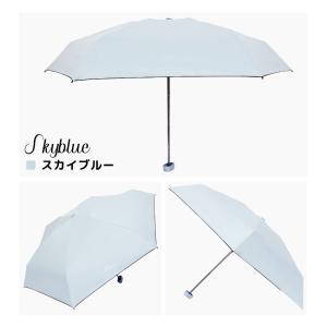 日傘 折りたたみ 遮光 軽量 雨傘 レディース 晴雨兼用 UVカット UPF50+ 紫外線対策 雨対策 傘 おしゃれ 男女兼用 コンパクト ポケットサイズ 撥水加工 premium-interior 10