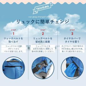 スーツケース 機内持ち込み キャリーバッグ 軽量 ソフトスーツケース キャスター付き リュック ソフトキャリーバッグ 旅行かばん 夏休み お盆 帰省 国内 海外|premium-interior|14