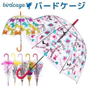 子ども傘 かわいい 雨対策 傘 キッズ ビニール傘 雨傘 バードケージ ワンタッチ リボン柄 動物柄