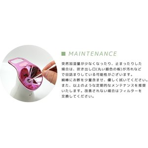 加湿器 卓上 大容量 500ml USB 美容 美顔 殺菌 空気浄化 静音設計 オフィス 寝室 赤ちゃん 乾燥対策 母の日 受験生 部屋加湿 節電|premium-interior|18