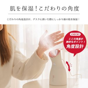 加湿器 卓上 大容量 500ml USB 美容 美顔 殺菌 空気浄化 静音設計 オフィス 寝室 赤ちゃん 乾燥対策 母の日 受験生 部屋加湿 節電|premium-interior|08
