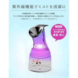 加湿器 卓上 大容量 500ml USB 美容 美顔 殺菌 空気浄化 静音設計 オフィス 寝室 赤ちゃん 乾燥対策 母の日 受験生 部屋加湿 節電|premium-interior|09