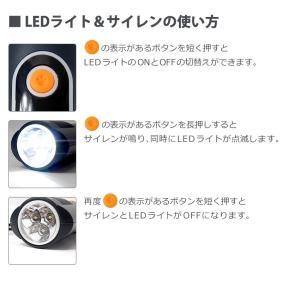 LEDランタン 懐中電灯 USB 充電式 LEDライト 防災グッズ 停電対策 地震 防災ラジオ 多機能 手回し充電 電池不要 携帯充電器 スマホ充電 夜間蓄光|premium-interior|13