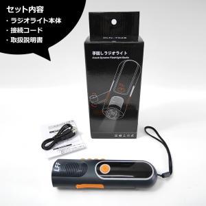 LEDランタン 懐中電灯 USB 充電式 LEDライト 防災グッズ 停電対策 地震 防災ラジオ 多機能 手回し充電 電池不要 携帯充電器 スマホ充電 夜間蓄光|premium-interior|20