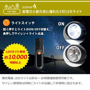 LEDランタン 懐中電灯 USB 充電式 LEDライト 防災グッズ 停電対策 地震 防災ラジオ 多機能 手回し充電 電池不要 携帯充電器 スマホ充電 夜間蓄光|premium-interior|07