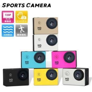 アクションカメラ フルHD ウェアラブルカメラ スポーツカメラ 防水ケース 水中カメラ ドライブレコ...