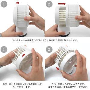 扇風機 卓上 USB 静音 熱中症対策 サーキュレーター 空気清浄機 マイナスイオン ミニファン ペット用 花粉対策 PM2.5 HEPAフィルター 空気浄化 premium-interior 10