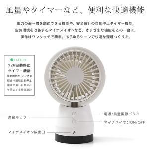 扇風機 卓上 USB 静音 熱中症対策 サーキュレーター 空気清浄機 マイナスイオン ミニファン ペット用 花粉対策 PM2.5 HEPAフィルター 空気浄化 premium-interior 11