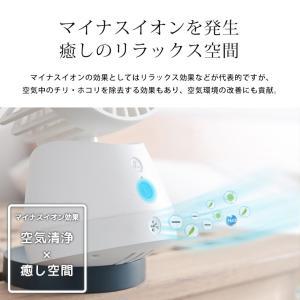 扇風機 卓上 USB 静音 熱中症対策 サーキュレーター 空気清浄機 マイナスイオン ミニファン ペット用 花粉対策 PM2.5 HEPAフィルター 空気浄化 premium-interior 05