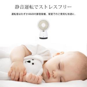 扇風機 卓上 USB 静音 熱中症対策 サーキュレーター 空気清浄機 マイナスイオン ミニファン ペット用 花粉対策 PM2.5 HEPAフィルター 空気浄化 premium-interior 08