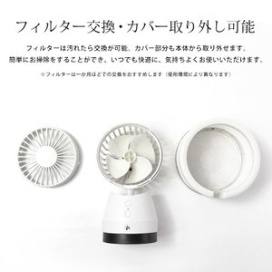 扇風機 卓上 USB 静音 熱中症対策 サーキュレーター 空気清浄機 マイナスイオン ミニファン ペット用 花粉対策 PM2.5 HEPAフィルター 空気浄化 premium-interior 09