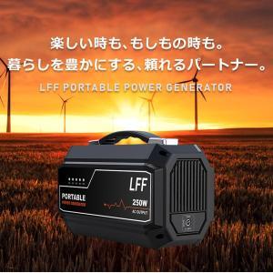 バッテリー充電器 ポータブル電源 防災グッズ 蓄電池 発電機 自動車用 家庭用 停電 大容量 250Wh 67500mAh 車中泊 ソーラー アウトドア キャンプ バッテリー|premium-interior|20