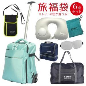 旅福袋 6点セット 福袋 キャリーバッグ 機内持ち込み バッグインバッグ トラベルポーチ パスポートケース ネックピロー アイマスク スーツケース リュック|premium-interior