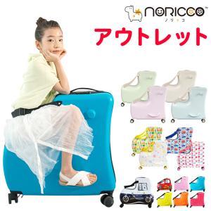 スーツケース 子どもが乗れる キャリーバッグ 子供用 かわいい キャリーケース 子供キャリー 軽量 大容量 旅行かばん 夏休み お盆 帰省 海外 国内|premium-interior