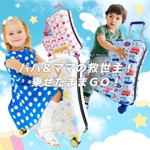 スーツケース mサイズ 子どもが乗れる キャリーバッグ 子供用 かわいい キャリーケース 子供キャリー 軽量 大容量 旅行かばん 夏休み お盆 帰省 海外 国内|premium-interior|02