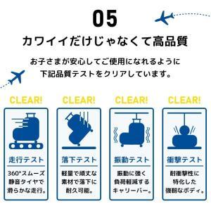 スーツケース mサイズ 子どもが乗れる キャリーバッグ 子供用 かわいい キャリーケース 子供キャリー 軽量 大容量 旅行かばん 夏休み お盆 帰省 海外 国内|premium-interior|12