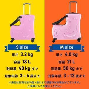 スーツケース mサイズ 子どもが乗れる キャリーバッグ 子供用 かわいい キャリーケース 子供キャリー 軽量 大容量 旅行かばん 夏休み お盆 帰省 海外 国内|premium-interior|16