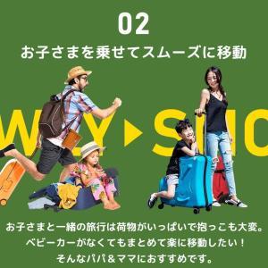スーツケース mサイズ 子どもが乗れる キャリーバッグ 子供用 かわいい キャリーケース 子供キャリー 軽量 大容量 旅行かばん 夏休み お盆 帰省 海外 国内|premium-interior|06