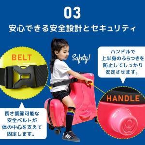 スーツケース mサイズ 子どもが乗れる キャリーバッグ 子供用 かわいい キャリーケース 子供キャリー 軽量 大容量 旅行かばん 夏休み お盆 帰省 海外 国内|premium-interior|08