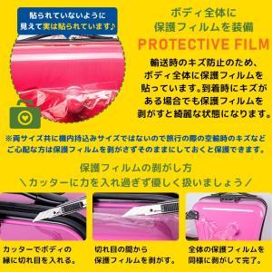 スーツケース mサイズ 子どもが乗れる キャリーバッグ 子供用 かわいい キャリーケース 子供キャリー 軽量 大容量 旅行かばん 夏休み お盆 帰省 海外 国内|premium-interior|11