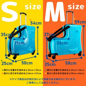 スーツケース mサイズ 子どもが乗れる キャリーバッグ 子供用 かわいい キャリーケース 子供キャリー 軽量 大容量 旅行かばん 夏休み お盆 帰省 海外 国内|premium-interior|15