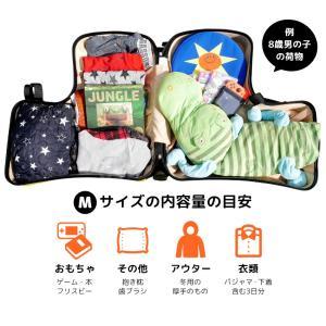 スーツケース mサイズ 子どもが乗れる キャリーバッグ 子供用 かわいい キャリーケース 子供キャリー 軽量 大容量 旅行かばん 夏休み お盆 帰省 海外 国内|premium-interior|18