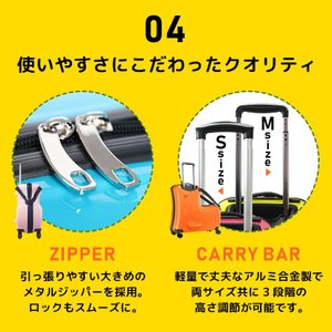 スーツケース mサイズ 子どもが乗れる キャリーバッグ 子供用 かわいい キャリーケース 子供キャリー 軽量 大容量 旅行かばん 夏休み お盆 帰省 海外 国内|premium-interior|10