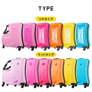 スーツケース Sサイズ 子どもが乗れる キャリーバッグ 子供用 かわいい キャリーケース 子供キャリー 軽量 大容量 旅行かばん 夏休み お盆 帰省 海外 国内 premium-interior 20
