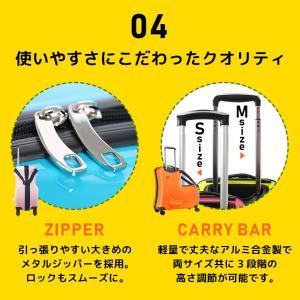 スーツケース Sサイズ 子どもが乗れる キャリーバッグ 子供用 かわいい キャリーケース 子供キャリー 軽量 大容量 旅行かばん 夏休み お盆 帰省 海外 国内 premium-interior 10