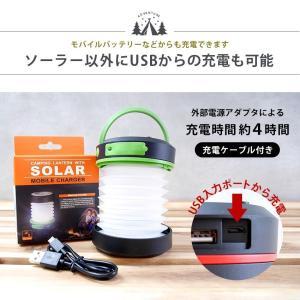 ランタン LED ソーラー 懐中電灯 防災グッズ ソーラーランタン 折り畳み LEDライト USB充電 アウトドア キャンプ 電池不要 スマホ充電 車中泊 防災 停電|premium-interior|14