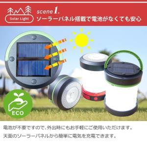 ランタン LED ソーラー 懐中電灯 防災グッズ ソーラーランタン 折り畳み LEDライト USB充電 アウトドア キャンプ 電池不要 スマホ充電 車中泊 防災 停電|premium-interior|06