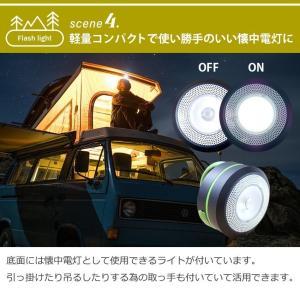 ランタン LED ソーラー 懐中電灯 防災グッズ ソーラーランタン 折り畳み LEDライト USB充電 アウトドア キャンプ 電池不要 スマホ充電 車中泊 防災 停電|premium-interior|09