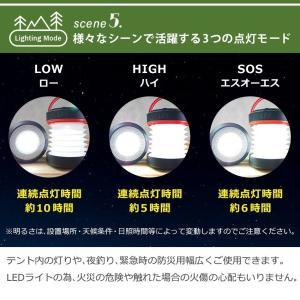 ランタン LED ソーラー 懐中電灯 防災グッズ ソーラーランタン 折り畳み LEDライト USB充電 アウトドア キャンプ 電池不要 スマホ充電 車中泊 防災 停電|premium-interior|10