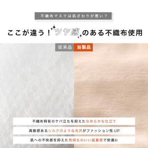 マスク 50枚 在庫あり 箱 子供用 大人用 使い捨てマスク 不織布 3層構造 飛沫防止 99%カット 不織布マスク 男女兼用 ウイルス対策 花粉対策|premium-interior|07