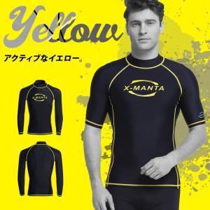 水着 フィットネス水着 メンズ 3点セット セパレート ラッシュガード UVカット スポーツウェア 大きいサイズ 長袖 半袖 水陸両用 即ジムOK トレンカ|premium-interior|14