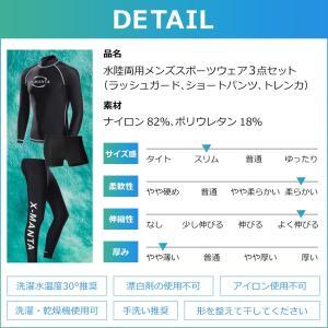 水着 フィットネス水着 メンズ 3点セット セパレート ラッシュガード UVカット スポーツウェア 大きいサイズ 長袖 半袖 水陸両用 即ジムOK トレンカ|premium-interior|21