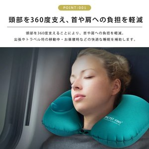 ネックピロー 首枕 トラベル枕 エアピロー ポンプ プッシュ 空気 機内 飛行機 旅行 エアークッション 空気まくら 出張 エアー枕 U型 枕 快眠 簡単 軽量 旅行用品 premium-interior 06