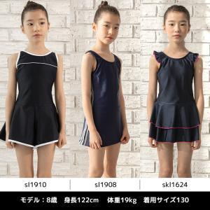 スクール水着 女の子 スカート ワンピース チ...の詳細画像5