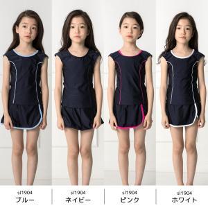 スクール水着 女の子 セパレート ワンピース 練習用 学校用 水着 キッズ 子供 日焼け防止 UVカット スカート 名札 スイムウェア ジュニア|premium-interior|12
