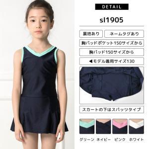 スクール水着 女の子 セパレート ワンピース 練習用 学校用 水着 キッズ 子供 日焼け防止 UVカット スカート 名札 スイムウェア ジュニア|premium-interior|15