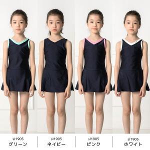スクール水着 女の子 セパレート ワンピース 練習用 学校用 水着 キッズ 子供 日焼け防止 UVカット スカート 名札 スイムウェア ジュニア|premium-interior|16