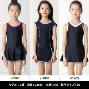 スクール水着 女の子 セパレート ワンピース 練習用 学校用 水着 キッズ 子供 日焼け防止 UVカット スカート 名札 スイムウェア ジュニア|premium-interior|06
