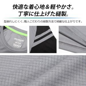 トレーニングウェア メンズ 上下 ランニングウェア フィットネス スポーツウェア UVカット 大きいサイズ M L XL 2XL 3XL 半袖 吸汗速乾 UPF50+ 2019 新作|premium-interior|19
