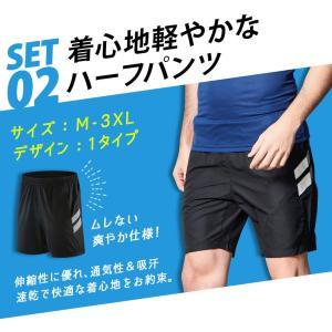 トレーニングウェア メンズ 上下 ランニングウェア フィットネス スポーツウェア UVカット 大きいサイズ M L XL 2XL 3XL 半袖 吸汗速乾 UPF50+ 2019 新作|premium-interior|09