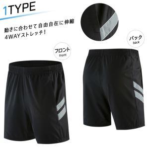 トレーニングウェア メンズ 上下 ランニングウェア フィットネス スポーツウェア UVカット 大きいサイズ M L XL 2XL 3XL 半袖 吸汗速乾 UPF50+ 2019 新作|premium-interior|10