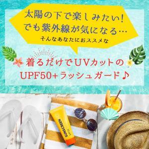水着 ラッシュガード レディース 花柄 上下セット 体型カバー 大きいサイズ 長袖 UVカット UPF50+ 紫外線対策 日焼け防止 ひんやり 2019水着新作 S M L LL|premium-interior|02