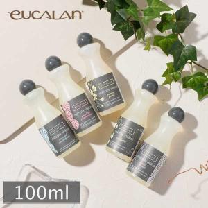 (お試しサイズ) eucalan ユーカラン デリケート洗剤 ランジェリー専用 洗剤 100ml  オーガニック ラノリン 敏感肌 高級洗剤 輸入洗剤 衣類洗剤 オシャレ着 すす|premium-lingerie